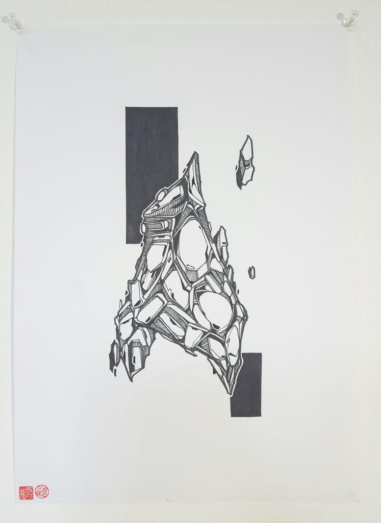 Knock – 'Geode I' – ink on paper – 29.7cm x 42cm - $100