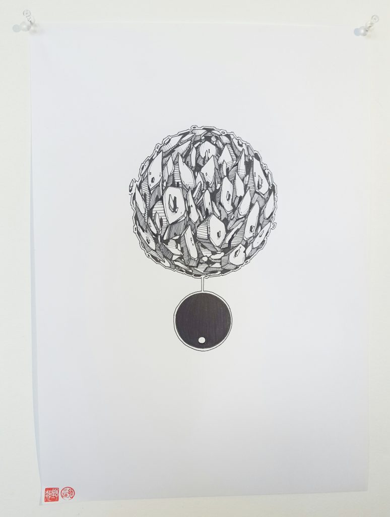 Knock – 'Initial seed' – ink on paper – 29.7cm x 42cm - $100