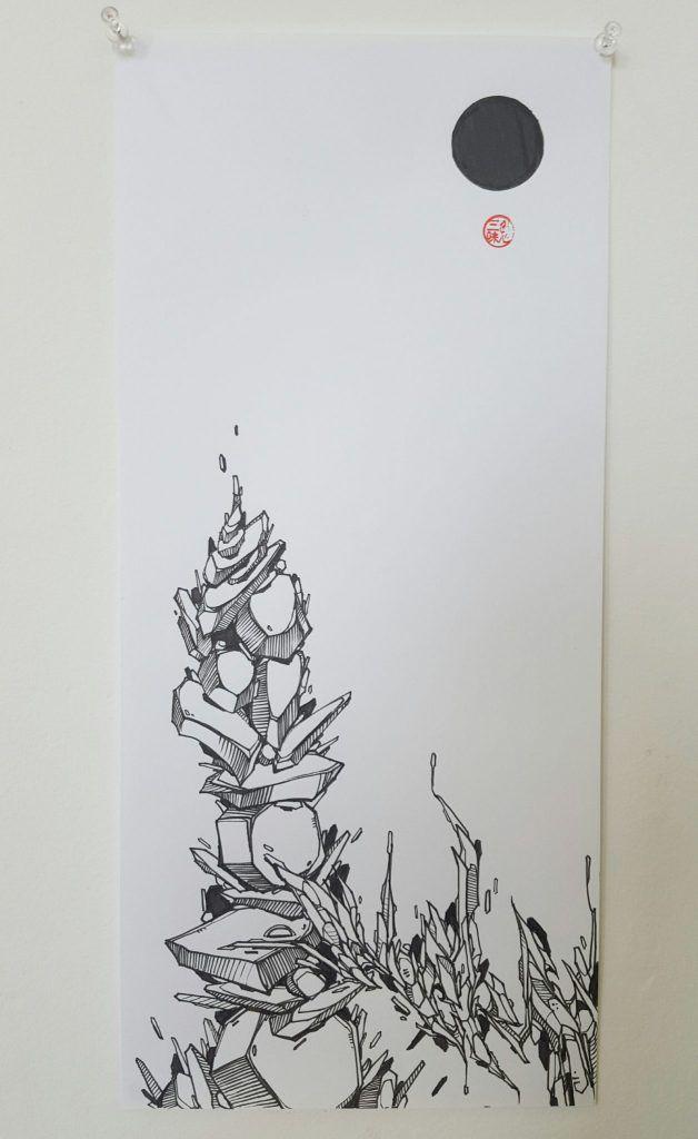 Knock – 'Totem terra' – ink on paper – 19cm x 41cm - $50
